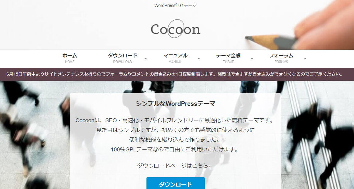 Cocoon_Tours