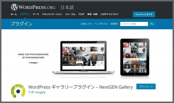 next_gen