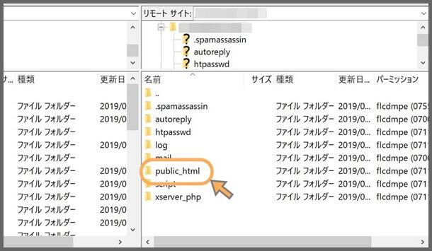 FTPソフトを使ってプラグインファイルをアップロード