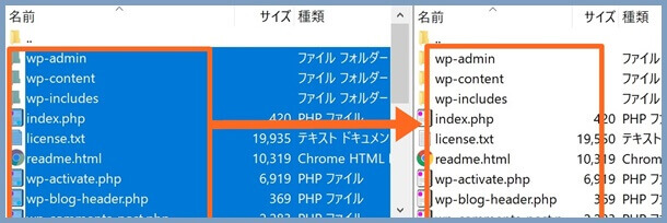 WordPress_FileZilla_アップロード