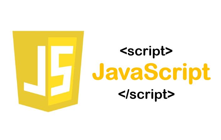 JavaScriptとは