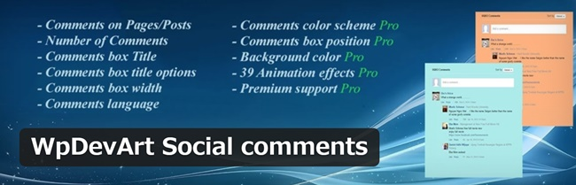 WpDevArt_Social_comments