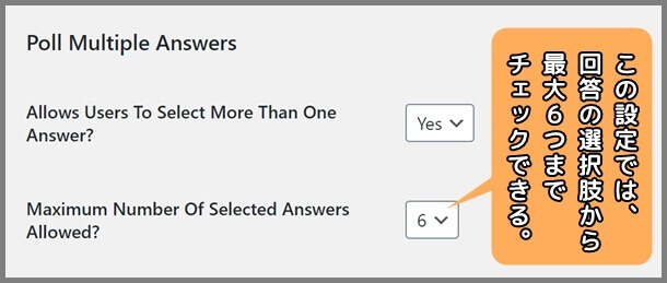 Maximum_Number _Of_Selected_Answers_Allowed