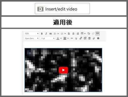 insert_edit_video