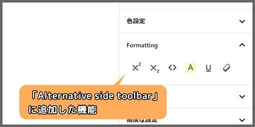alternative_side_toolbar