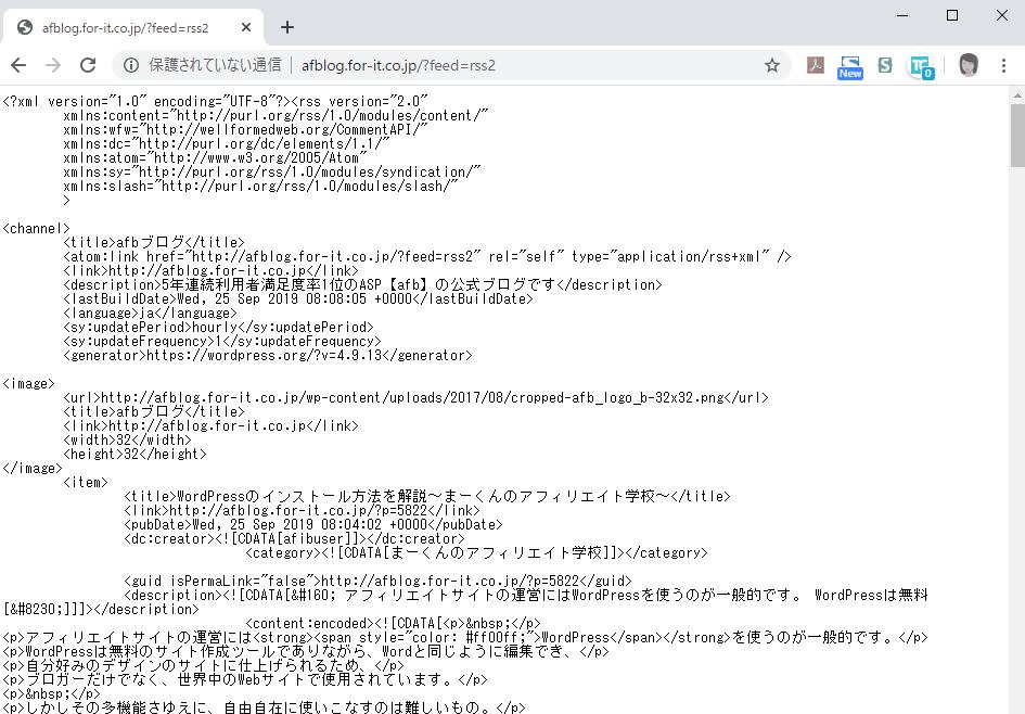 RSSのXMLファイル
