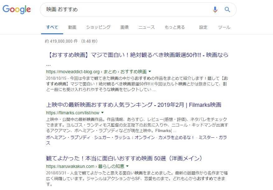 映画_おすすめ_キーワード検索