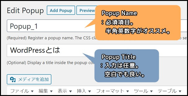 popup_name_title