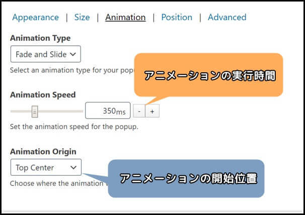 animation_speed_origin