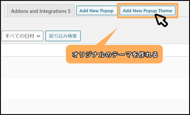 add_new_popup_theme