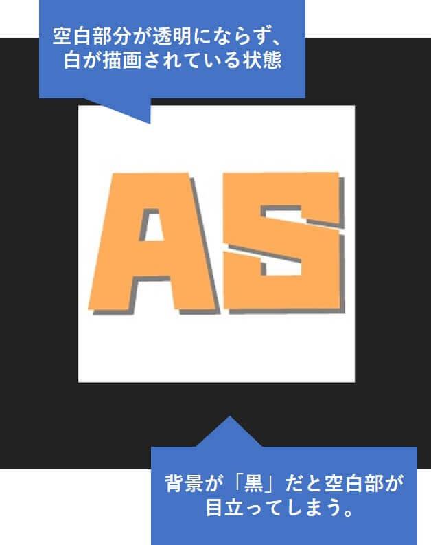 ファビコン_空白