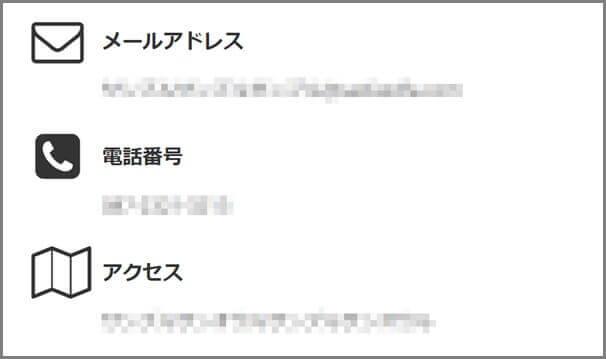 サービス_プレビュー