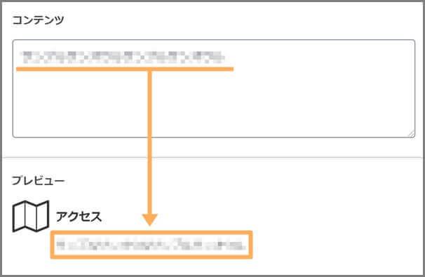 サービス_コンテンツ