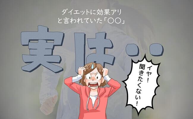 キャラクター_見本