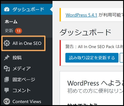 WordPress_All_in One_SEO_Pack