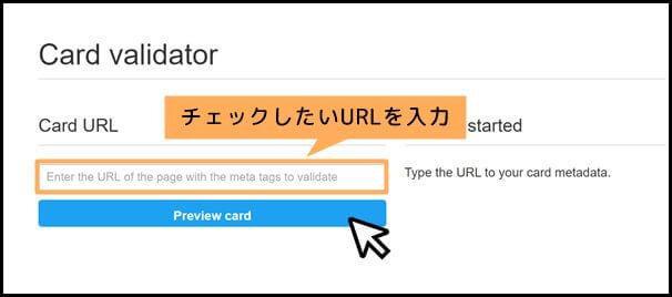Card_Validator