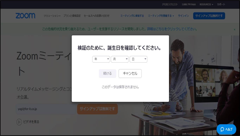 zoom_start1