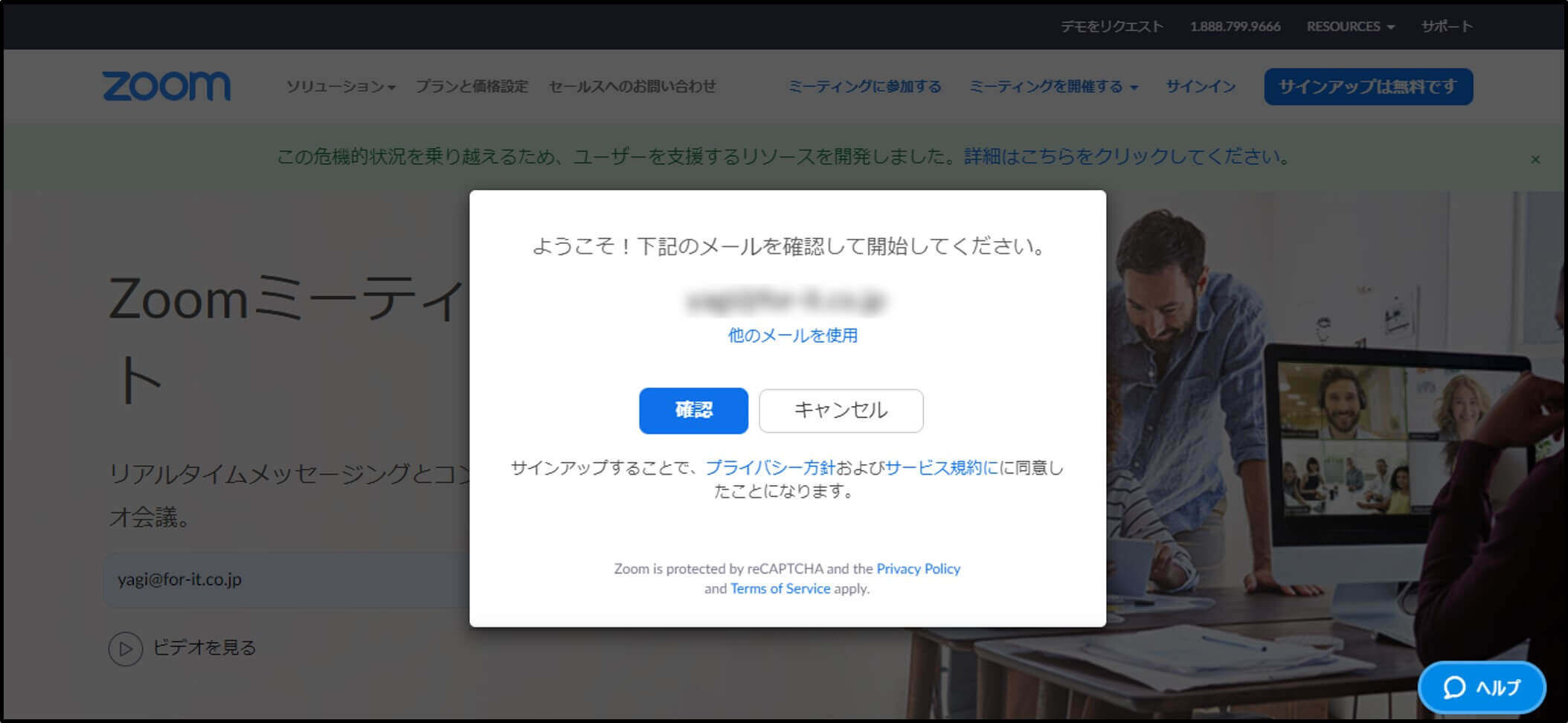 zoom_start2