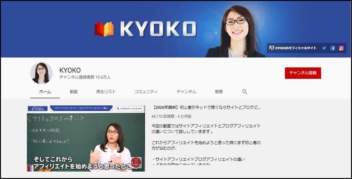 YouTube動画も検索結果からの流入は多い