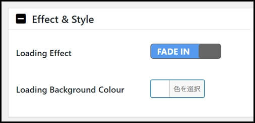 Effect_Style
