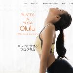 【キレイに痩せる!】ヨガ・ピラティスのOlulu(オルル)の体験談と料金は?!大森・練馬で流行中!