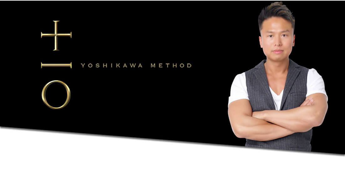 【痩せない⁉︎】吉川メソッドの体験談と料金は?ライザップと徹底比較!