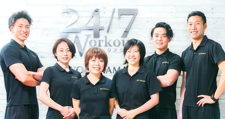 【写真付!】24/7Workoutのトレーナー・スタッフを大公開!