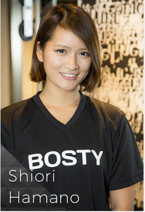 BOSTY(ボスティ) 女性トレーナー 濱野汐梨トレーナー