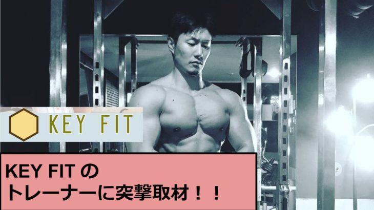 恵比寿 パーソナル ジム