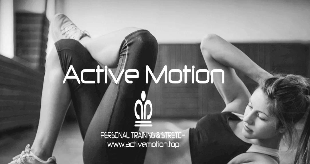 ActiveMotionのアイキャッチ