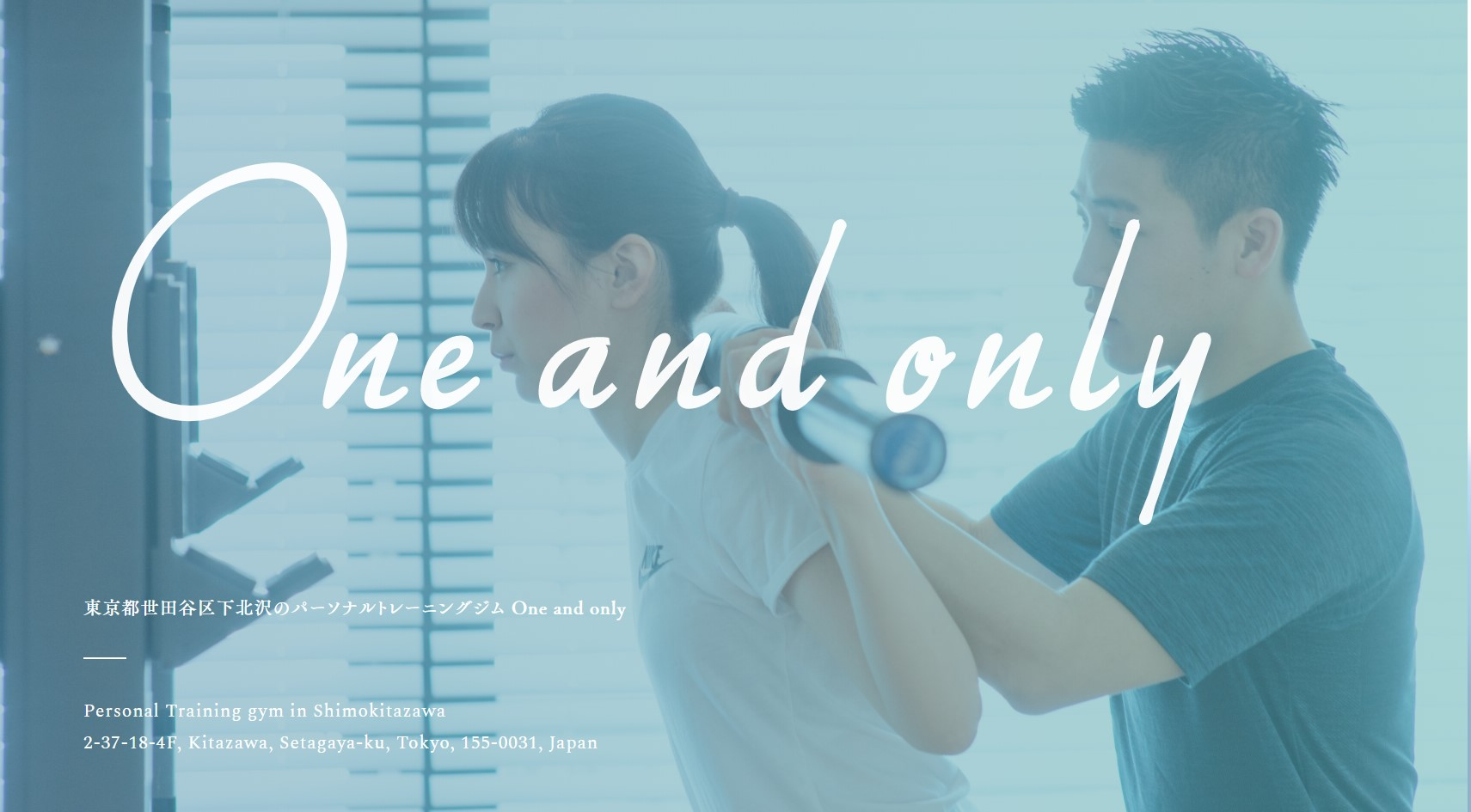 One and only-アイキャッチ