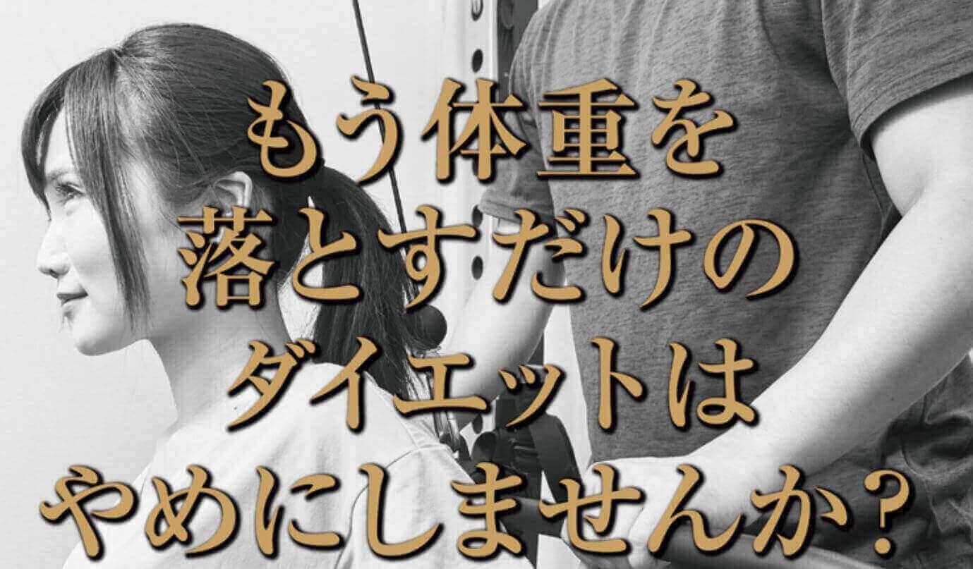 ShukanMakeGymのアイキャッチ