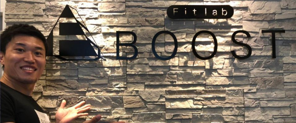 Fit-lab-BOOSTーアイキャッチ