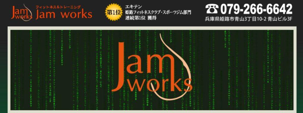 Jam worksーアイキャッチ