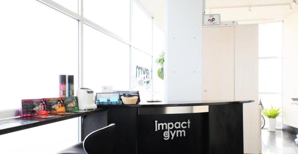 impactgym-アイキャッチ