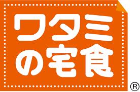 ミールキット_一人暮らし_ワタミ