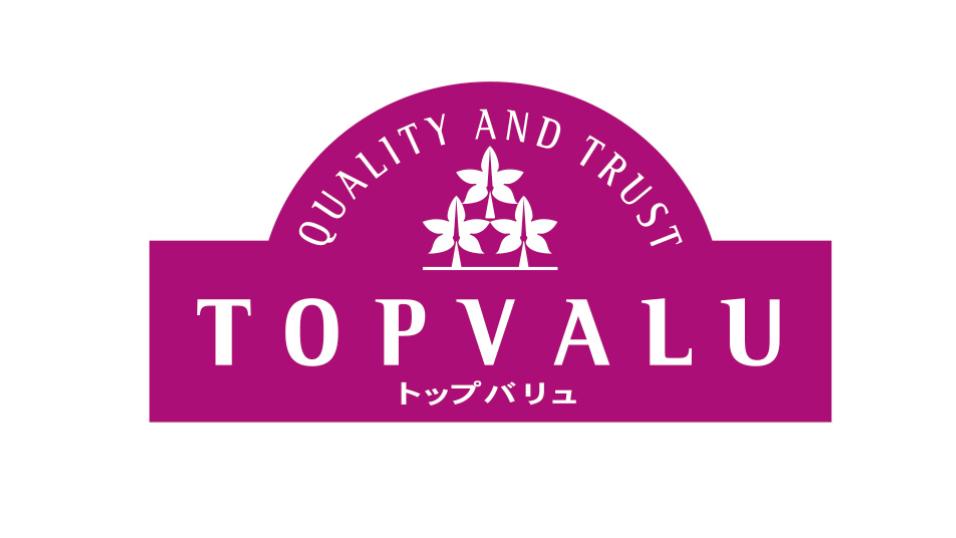 ミールキット_料理キット_比較_おすすめ_総合ランキング_TOPVALU_トップバリュ