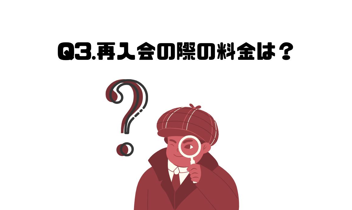 BVEATS_BEATS_ジム_パーソナルジム_再入会_料金