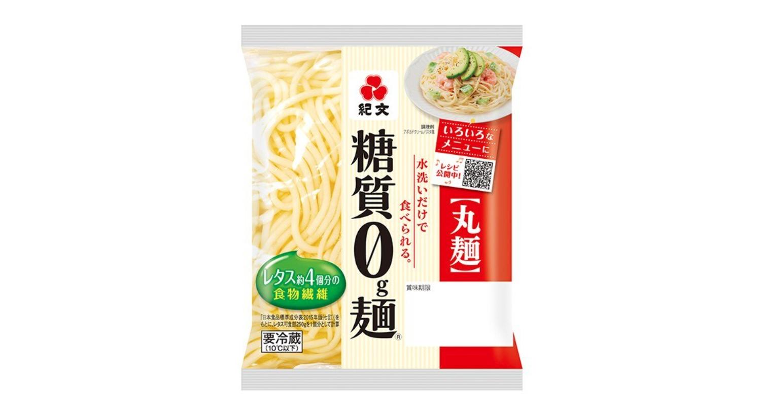 RIZAP_ライザップ_食事制限_メニュー_糖質0麺