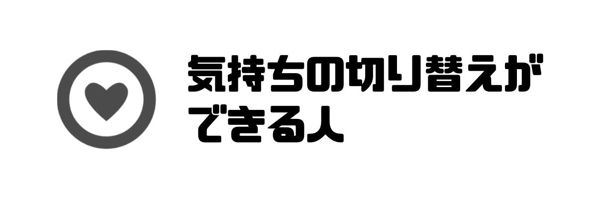 FX_スキャルピング_メンタル