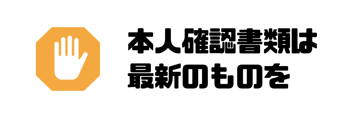 FX_口座開設_最新情報