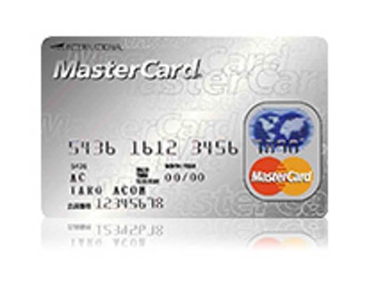 クレジットカード_キャッシング_マスターカード