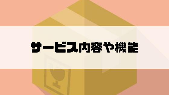 海外旅行_クレジットカード_おすすめ_機能