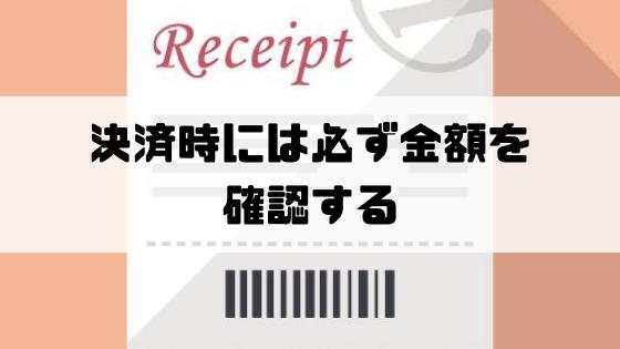 海外旅行_クレジットカード_おすすめ_決済