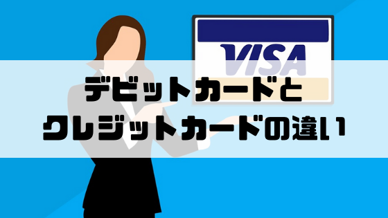 debit_card_and_credit_card