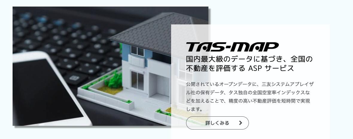 TAS-MAP