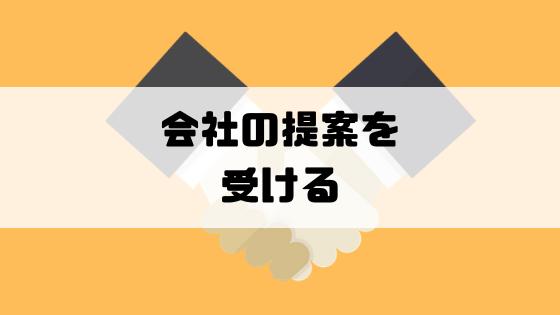 消費者金融_金利_会社