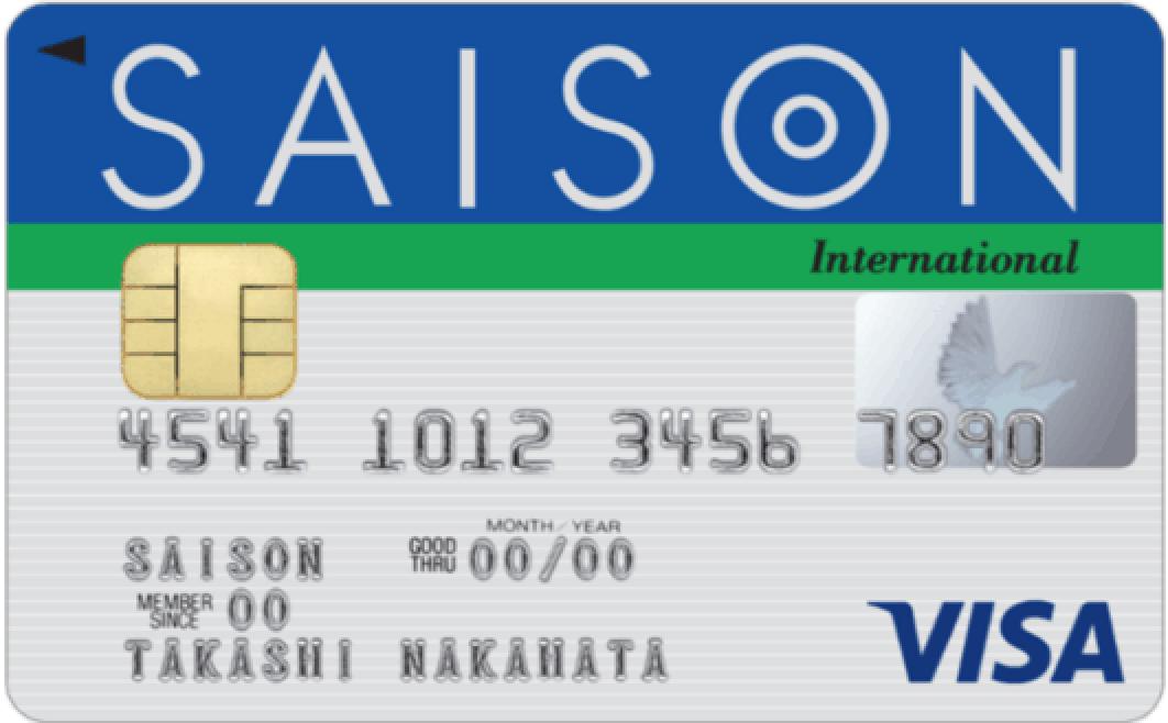 即日発行クレジットカードランキング_セゾンカード
