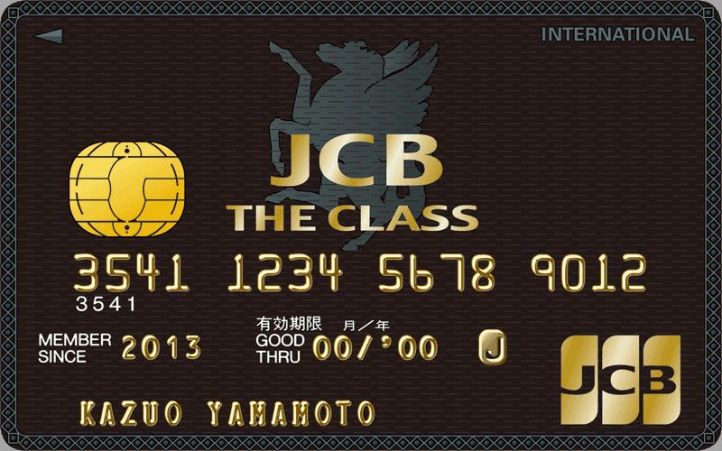 JCB_ザクラス