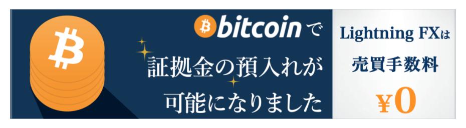 特徴⑥ おトクなキャンペーン実施中!
